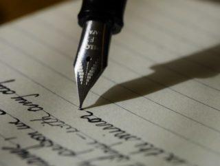 ブログ初心者 プライバシーポリシーとは何?必須?書き方と注意点