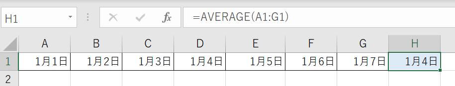 日付とAVERAGE,MAX関数の併用 「中日」や「最終日」の計算もできる