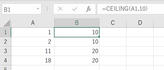 「切り上げ」をしたいときの関数CEILING関数。倍数で切り上げをする関数です。