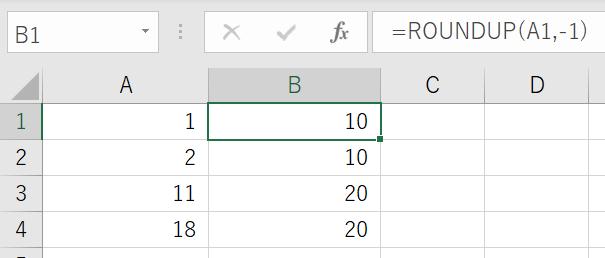 「切り上げ」の関数CEILING関数。「ROUNDUP」との違いは?10の倍数以外でも可能なこと。