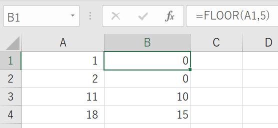 「切り捨て」の関数FLOOR関数。こちらも10の倍数以外での切り捨てが可能。