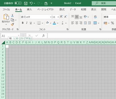 セルを正方形に。方眼紙のようにそろえる方法 幅、高さを同じピクセルに設定する