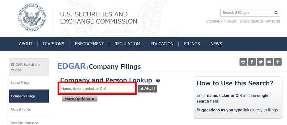 米国株 IPO売り出し目論見書はどこにある?